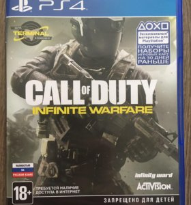 Call of Duty. Infinite warfare. PS4