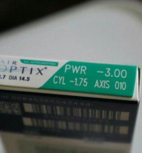 Air Optix for Astigmatism 3 шт -3,00; -1,75; 010