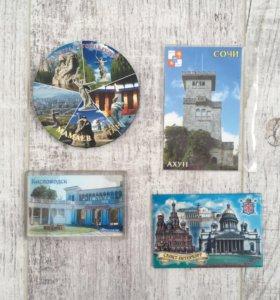 Магниты из путешествий по России