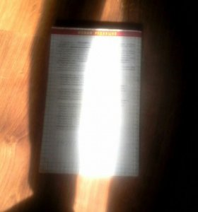 Ришебник 7класс по алгебре