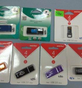 USB от 4gb