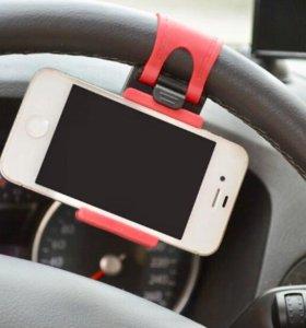 Держатель для телефона в автомобиль