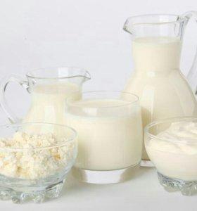 Молоко, молочные продукты. Доставка.