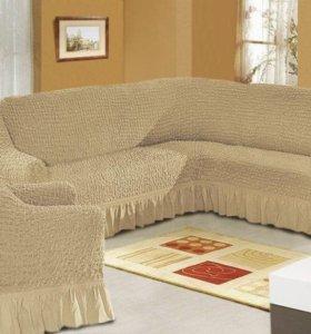 Накидка на диван угловой и кресло