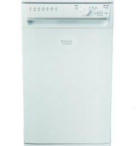 Ремонт посудомоечных и стиральных машин!