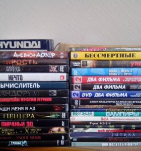 Коллекция фильмов на DVD