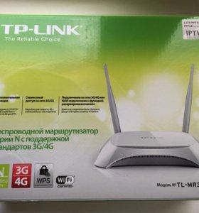 Роутер TP-LINK маршрутизатор