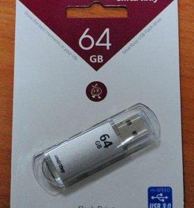 Флешка USB 64 Гб SmartBuy V-Cut серебро USB 3.0