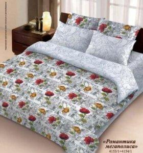 Комплект постельного белья 1.5 спальный Волшебная