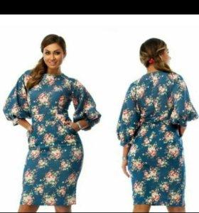 Платье 50 - 52. Новое