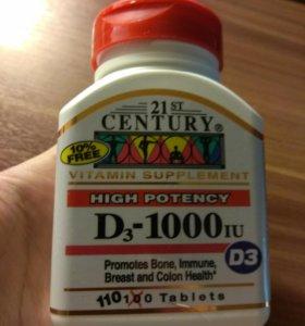 Витамин D3 США