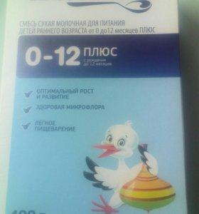 Молочная смесь Беллакт 0-12