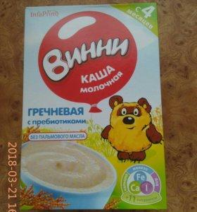 Каша  молочная гречневая 2 шт.