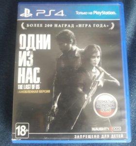 Игра на PS4 The last of us
