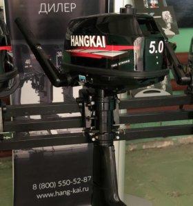 лодочный мотор ханкай 5.0 л.с.