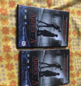 Фильм на диске Ангел-А ...... 2 диска