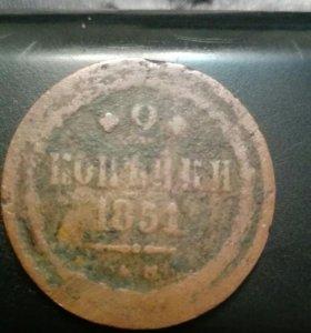 1851год