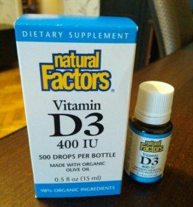 Витамин D3 для детей с iHerb