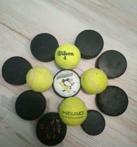 Шайбы и теннисные мячи