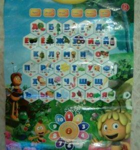 Интерактивный плакат пчёлка Майя