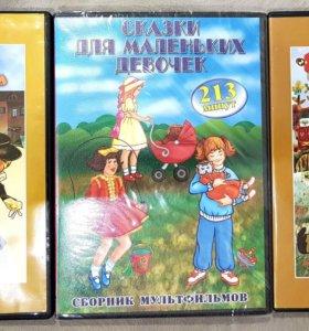 Мультфильмы для детей на DVD - 3 диска