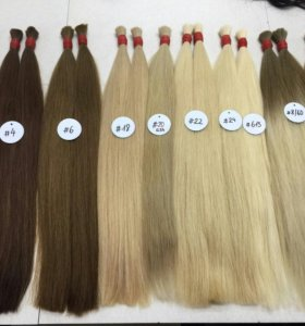 Славянский волос люкс