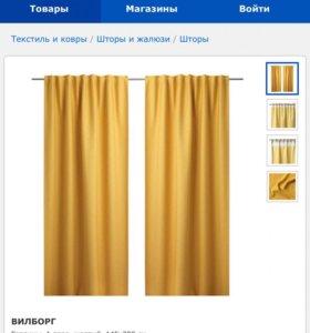 Гардины шторы