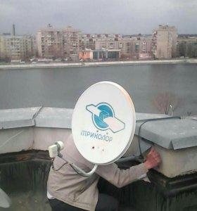 Триколор Астрахань, ремонт, настройка