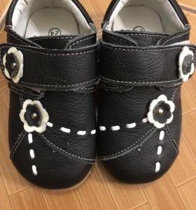 Мягкие ботиночки на каждый день в садик