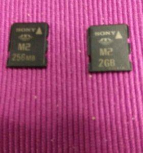 Прдаю карты памяти типа M2 одна 30 другая 50