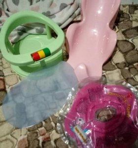 горка,стульчик,коврик и круг для купания