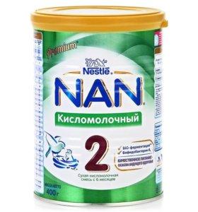 Нан 2 к/м
