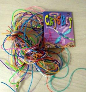 Трубочки для плетения украшений