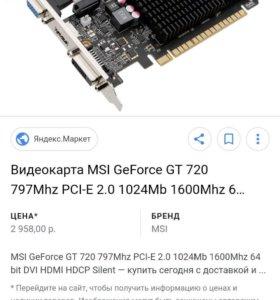 Видеокарта MSI GeForce GT 720 797Mhz PCI-E 2.0 102