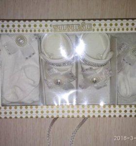 Подарочный набор для девочки до года