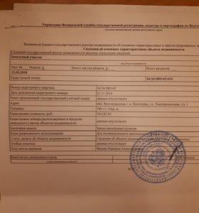 Участок, 749 сот., поселения (ижс)