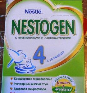 Молочная смесь с пребиотиками (Фрисолак, Нестожен)
