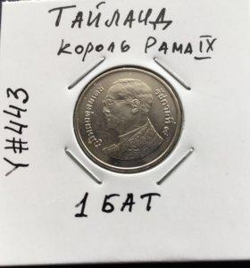 Монета Тайланда 1 бат