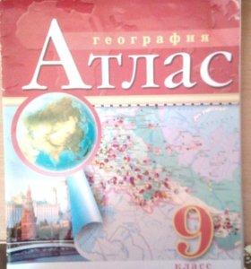 Атлас по географии за 9 класс(новый)