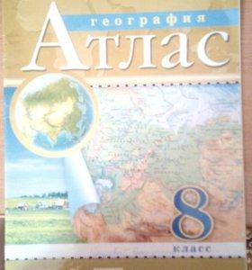Атлас по географии за 8 класс(новый)