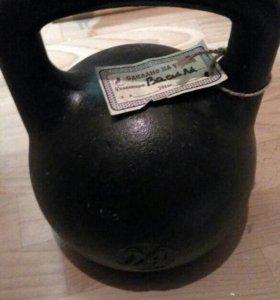 Гиря 24 кг. чугунная