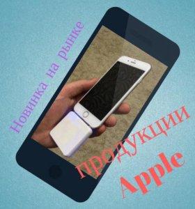Одноразовая зарядка для Iphone