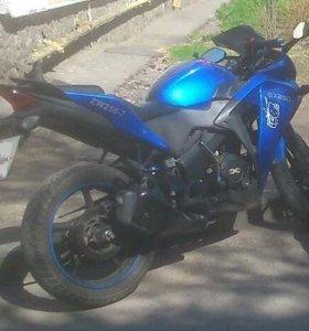 ABM GX 250