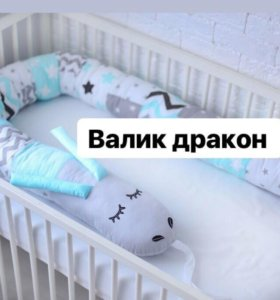 Одеяла и Бортики