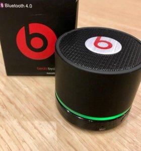 Портативная Bluetooth колонка Beats by dr. Dre