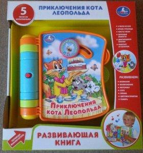 Новая Детская Развивающая книга Умка