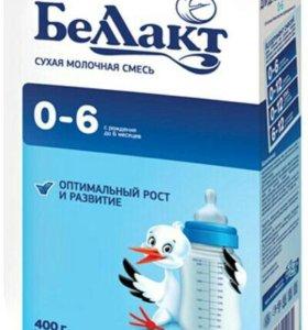 Белакт 0-6 молочная смесь