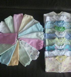 Ползунки + рубашечки (пакетом)