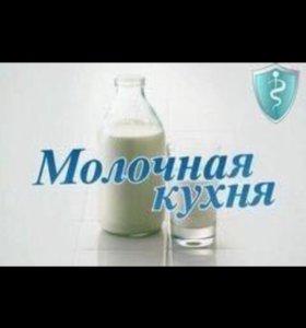 Рецепт на молочную кухню