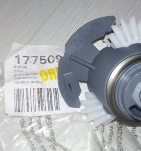 177509 Шестерня редуктора комбайна Bosch MUM4